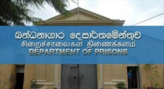 Visitors no longer allowed in Prisons