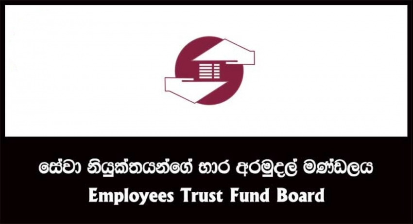 ETF Head Office temporarily closed
