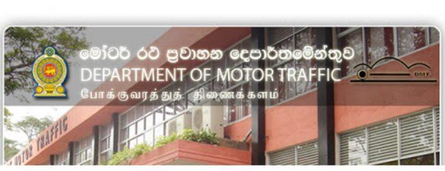Registration of rice mills suspended