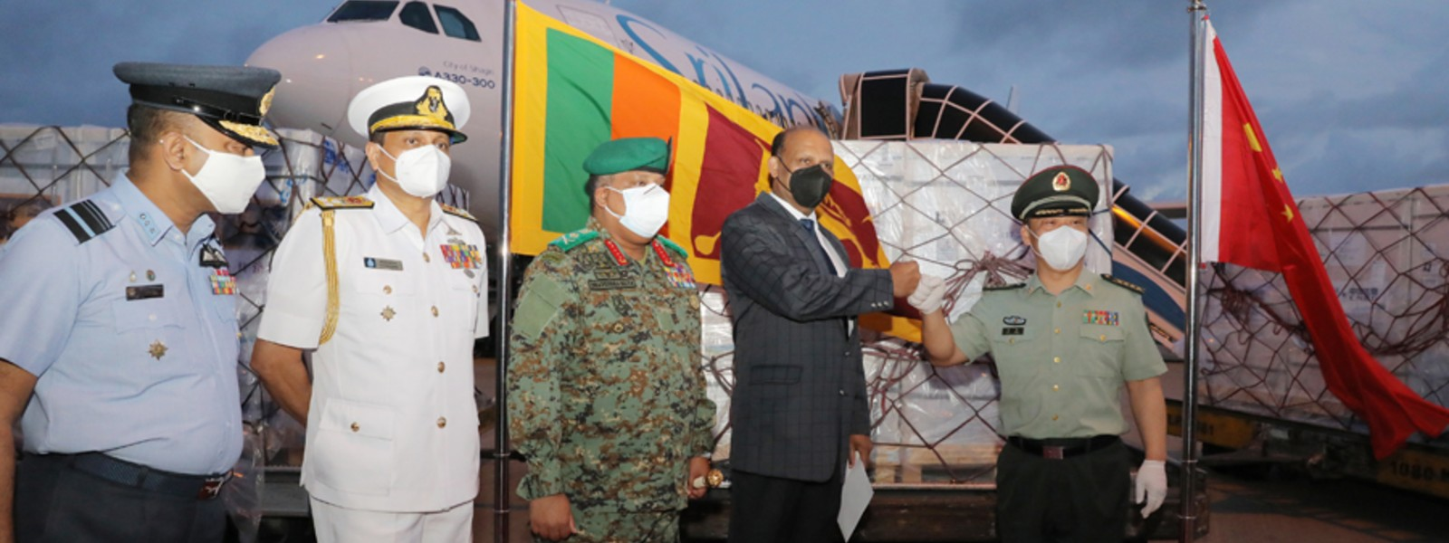 Sinopharm consignment to be utilized to vaccinate Armed forces and families