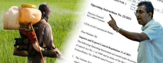 Ban on Chemical Fertilizer imports reversed?; Harsha questions govt on new gazette regulations