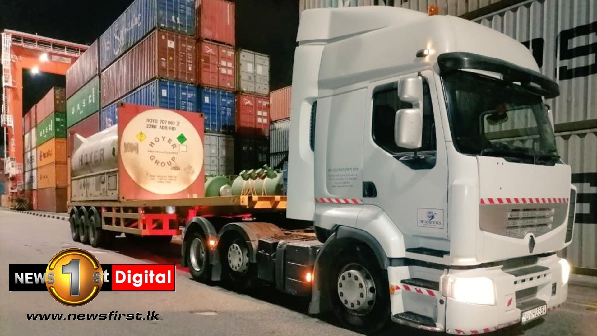 40 Tonnes of Medical Oxygen from India reached Colombo