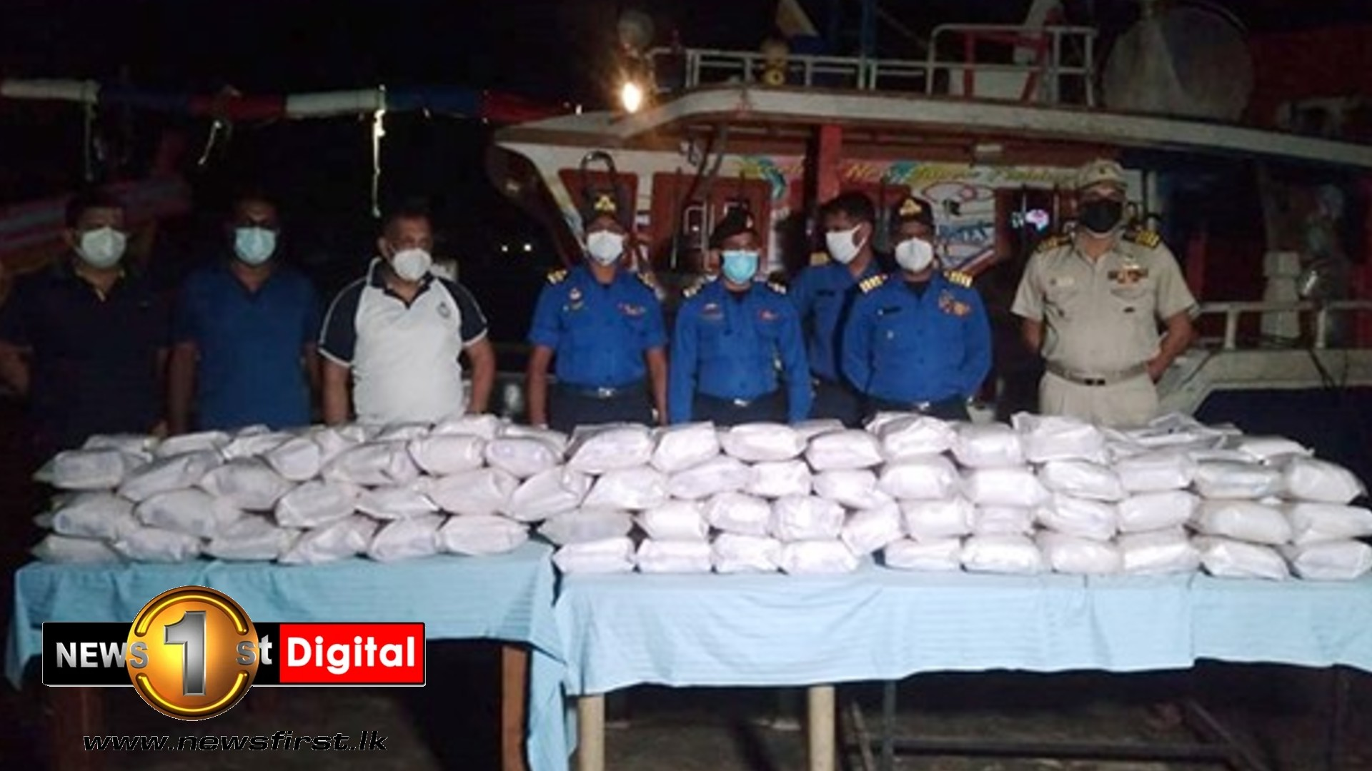 Over 290 kg of heroin valued at Rs. 2.3 Billion seized from fishing trawler in Southern Seas