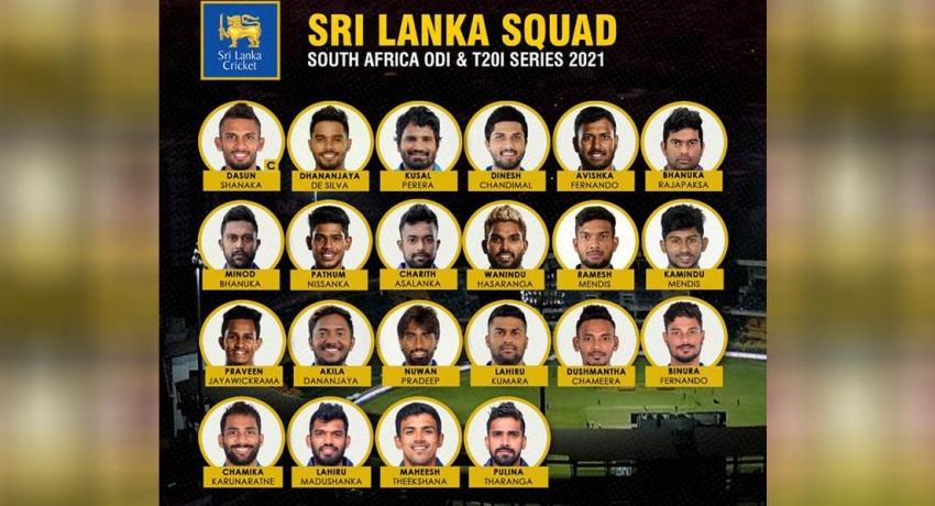 Sri Lanka squad named for SLvSA