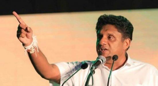 Lockdown…… at least for a few days, urges Sajith Premadasa