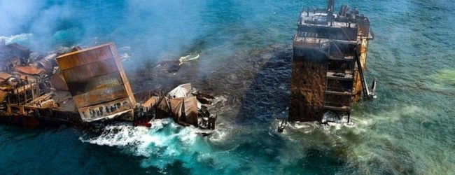 Petition filed for independent inquiry into X-Press Pearl disaster