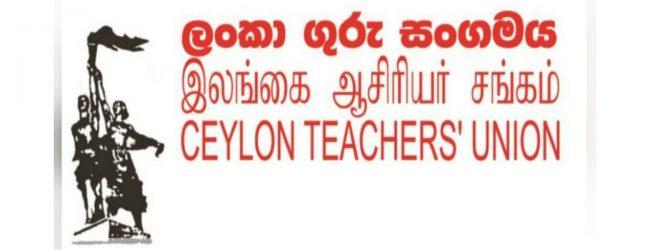 Decision on teacher-principal salary anomalies today