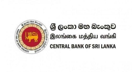 "Licensed Banks have not been asked to ""Devalue"" the Sri Lanka Rupee"