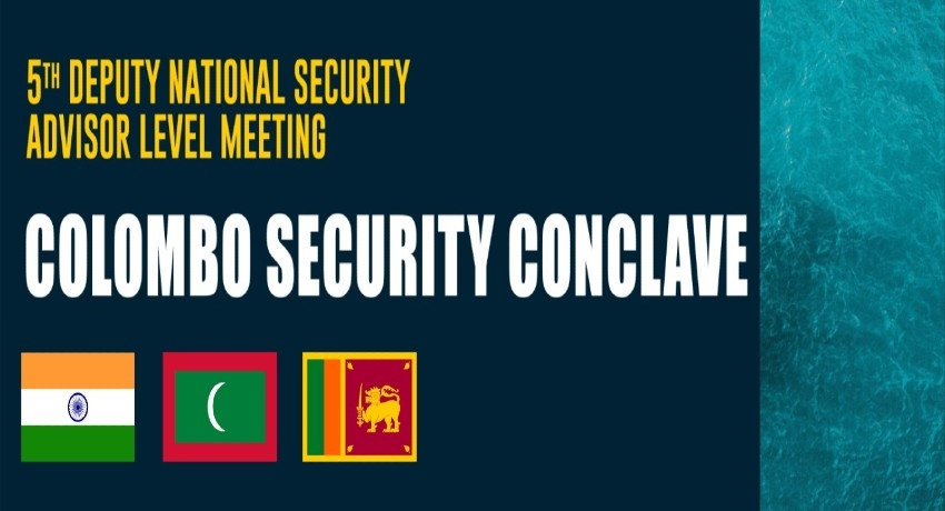 Colombo Security Conclave begins on Wednesday (04)