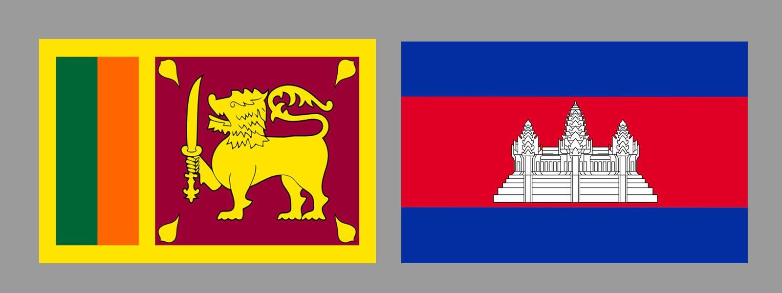 No VISA required between Sri Lanka & Cambodia ?