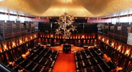 Parliament to convene tomorrow