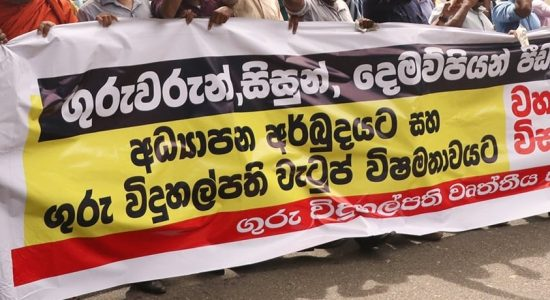 Teachers & Principals reject cabinet decision on their issues