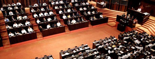Emergency meeting of Party Leaders convened
