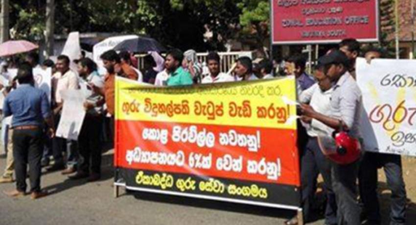 Teachers and Principals launch sathyagraha campaign