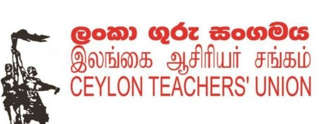 Meeting between Teacher Trade Unions & Cabinet Sub-Committee, cancelled