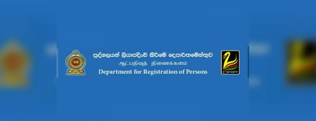Department of Registration of Persons to open from Monday