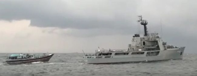 Foreign vessel seized with large haul of heroin in International Waters