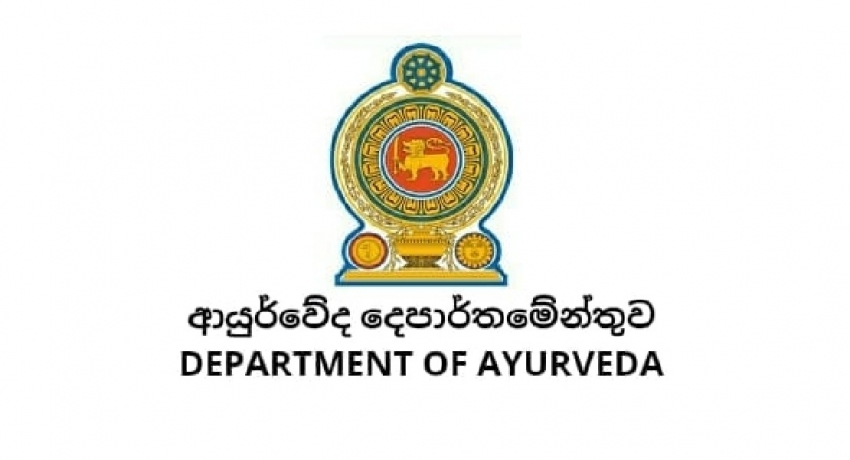 48% of beds in Ayurvedic hospital system reserved for COVID-19 patients