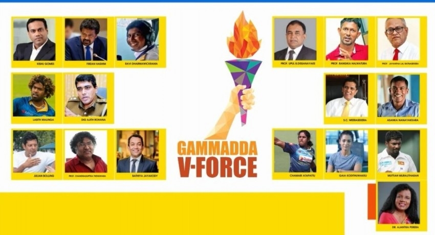 'Leaders For Tomorrow' launched by #VForce Youth Movement