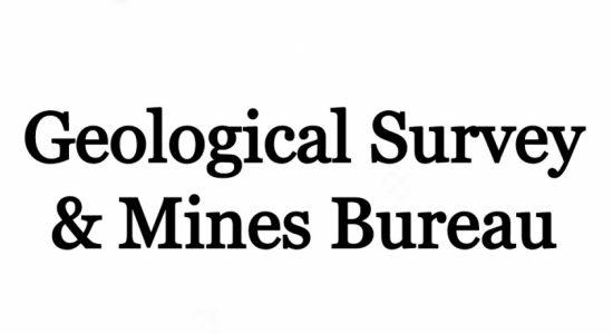 Geologists deployed to investigate Lunugamwehera tremor