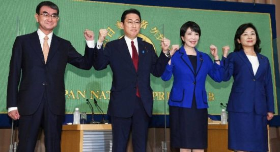 Japanese lawmakers commence vote for next PM