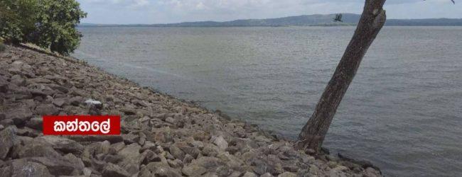 Jogging track to be built at Kantale Reservoir?