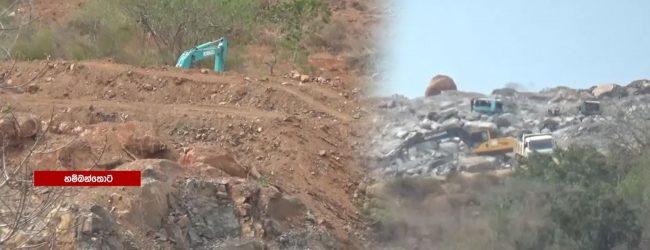 (VIDEO) Quarry inside the Hambantota Elephant Reserve