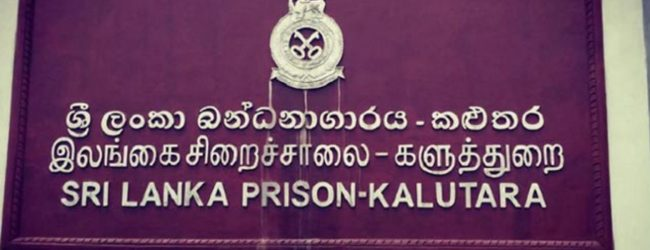 Parcel containing narcotics found outside Kalutara Prison