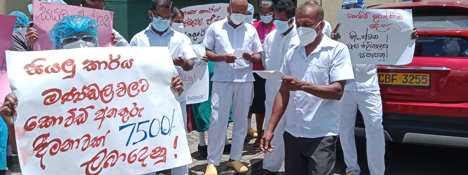 Health Trade Unions on Strike