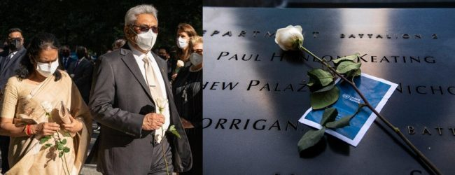 President & First Lade honor 9/11 victims at Manhattan Memorial