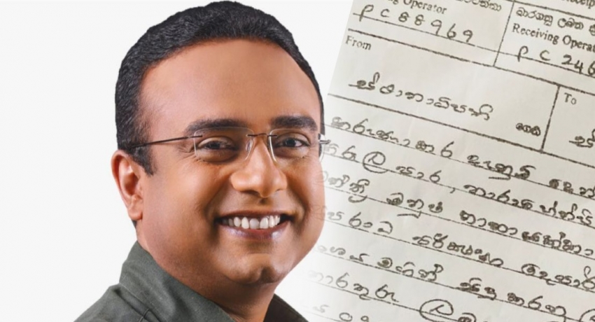 #DataScam – Manusha at CID to record statement