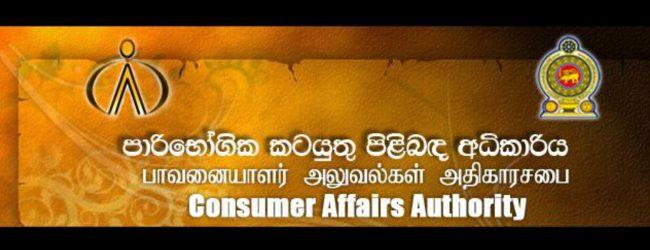 CAA amendment bill passed in Parliament