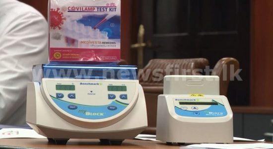 Peradeniya University develops low-cost COVID test kit