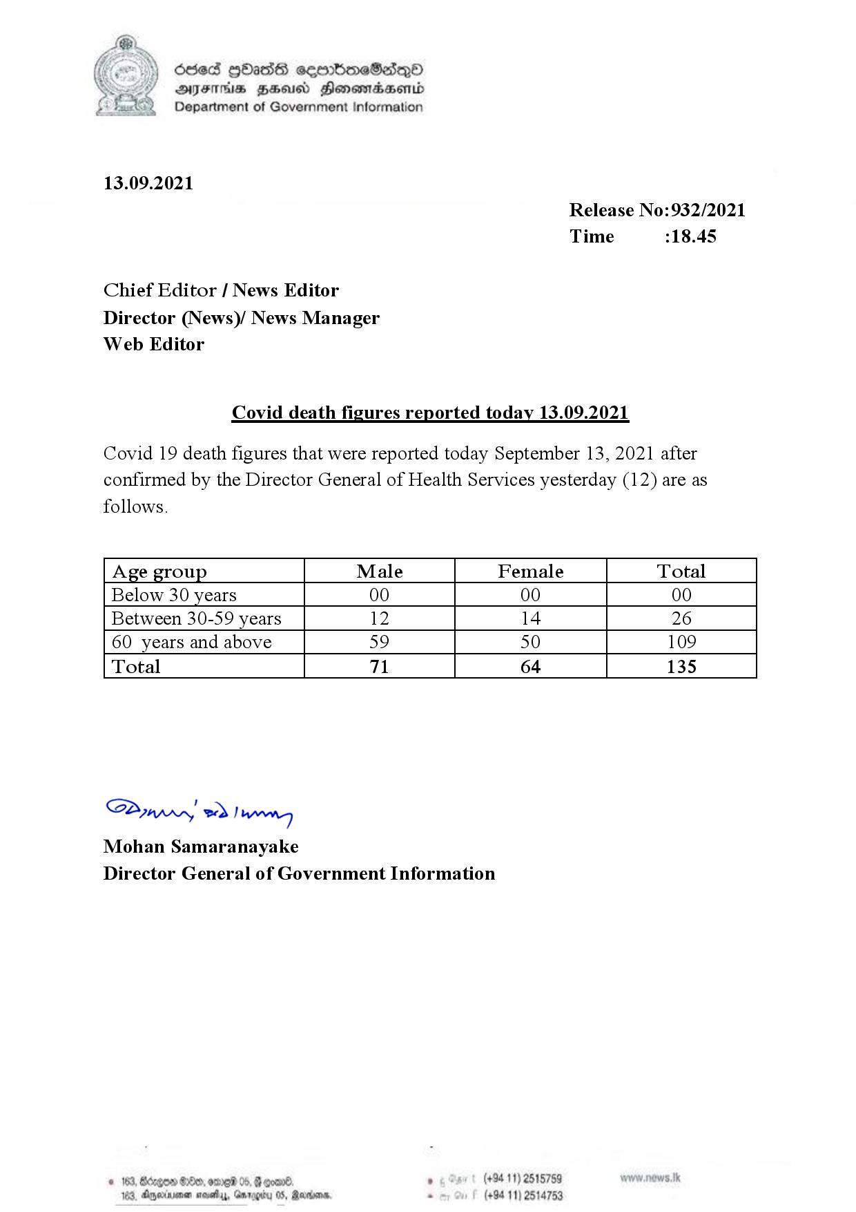 b095e625 release no 932 english page 001