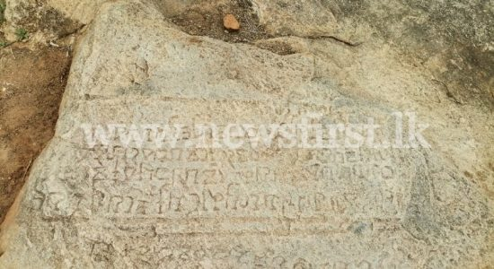EXCLUSIVE: Research leads to ruins of ancient settlement in dense jungles of Thoppigala