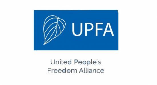 UPFA to be revived, hints SLPF Senior Member