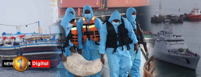 Nine Pakistanis aboard heroin smuggling boat, detained
