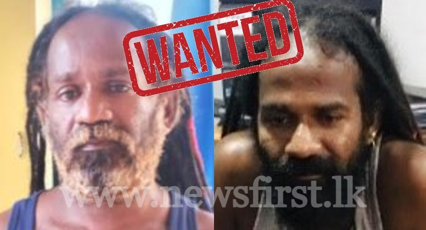 Police seek public support to trace heroin trafficker 'Bob Marley'