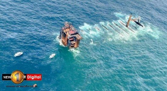 Minor oil leak from MV X-PRESS PEARL shipwreck