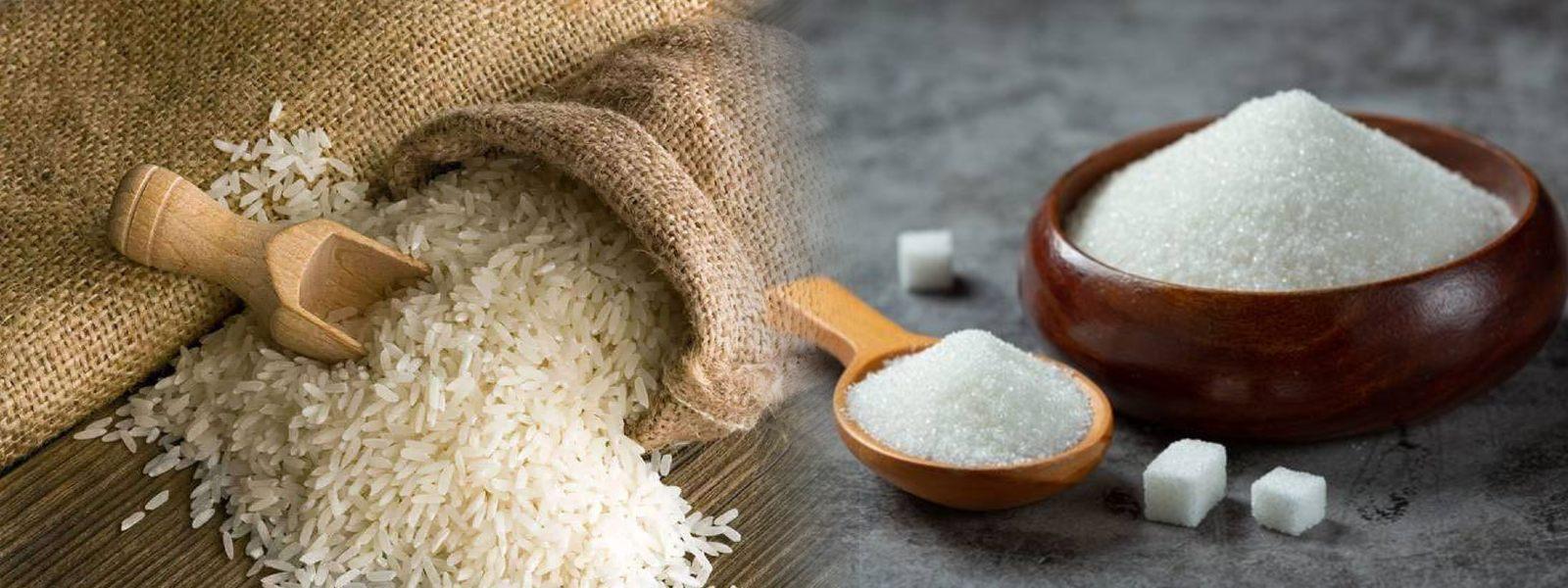 Maximum Retail Price (MRP) imposed for Rice and Sugar