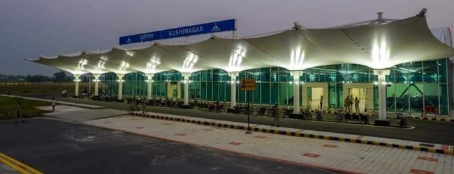 Indian PM Modi declares Kushinagar Airport open