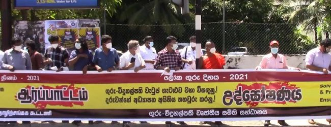 (VIDEO) Teacher Protests Erupt Across Sri Lanka