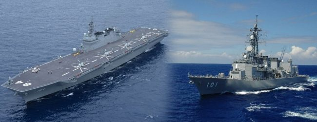 """Japanese ships """"KAGA"""" and """"MURASAME"""" scheduled to visit Colombo"""