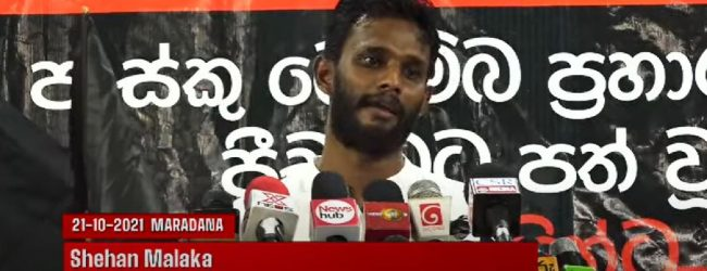 """Malaka declares Zaharan not solely responsible – """"There are others"""""""
