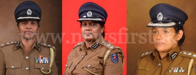 For the first time in Sri Lankan History, three female cops promoted to Acting DIG