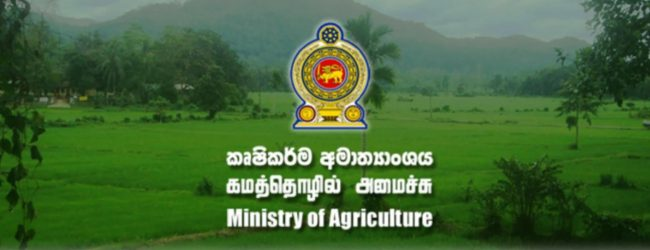 First ever national agriculture policy formulated in SL
