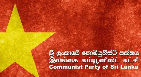 Raja Collure removed from post of Communist Party Chairman