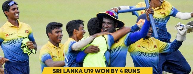 #YoungLions win Youth ODI series vs Bangladesh 5 – 0
