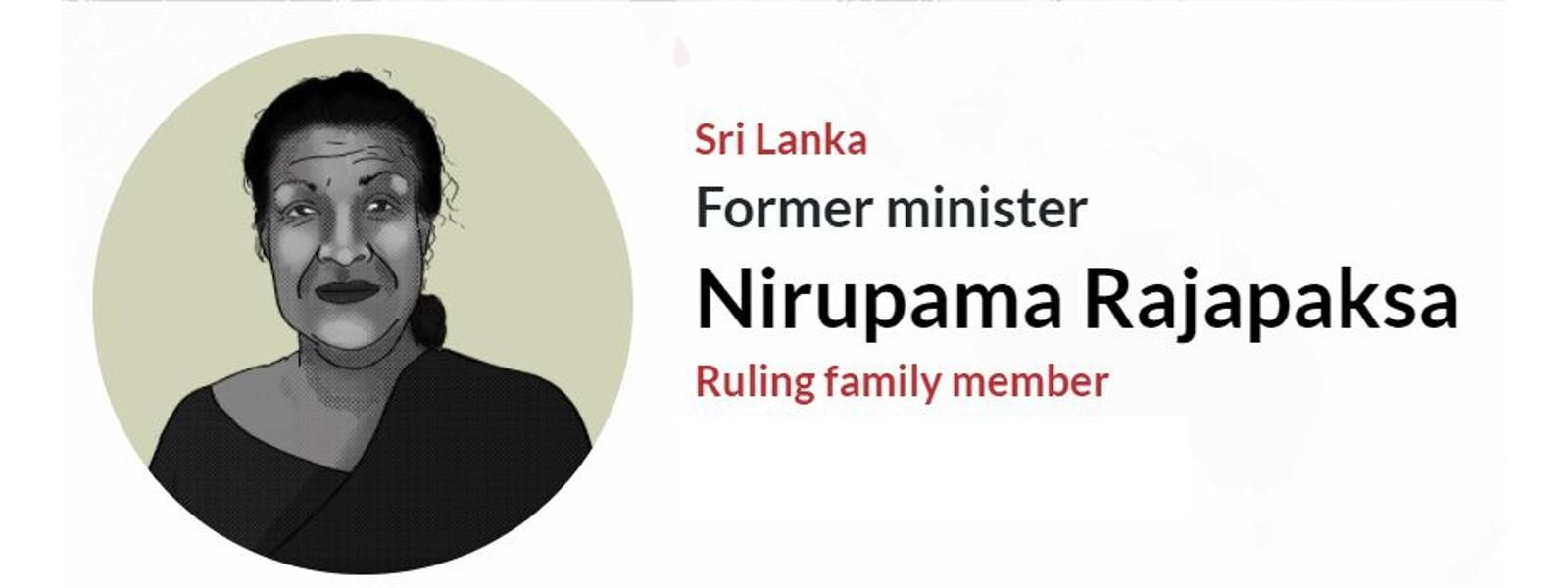 BREAKING : Former Sri Lankan Minister Nirupama Rajapaksa exposed in PANDORA PAPERS Leak