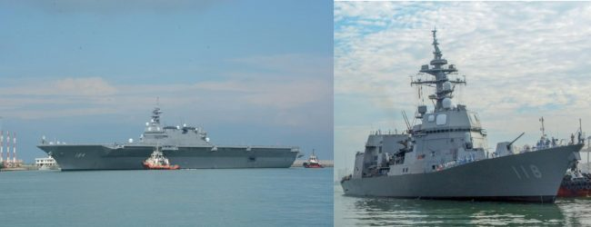 Three Japanese Military Ships in Colombo